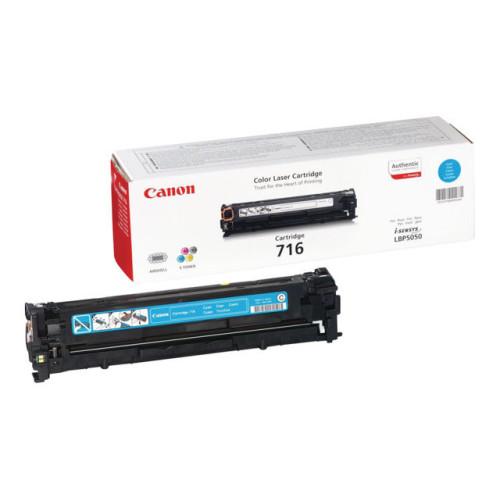 Rallonge Lian Li Strimer Plus 8-Pin RGB 2 x PCI-E 8 Broches ALIMLLSTRIMER+8P - 1